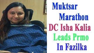Run With Milkha / Muktsar Marathon / Promo Run In Fazilka / DC Isha Kalia Leads The Show In Fazilka