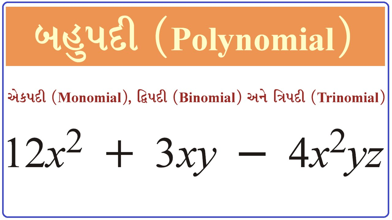 Bahupadi in Gujarati, Solving Long Division Polynomials, Linear Equation  Problems, Binomial,Monomial