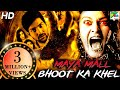 Maya Mall Bhoot Ka Khel (2020) New Released Hindi Dubbed Movie|Dilip Kumar, Eesha Rebba,Diksha Panth