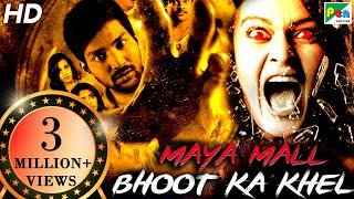 Maya Mall Bhoot Ka Khel (2020) New Released Hindi Dubbed Movie|Dilip Kumar, Eesha Rebba,Diksha Panth