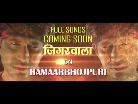 Coming Soon on Hamaarbhojpuri - JAWANI JHAND HO JAAI - JIGARWALA