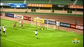 FA컵 32강 강원FCvs경주한수원 하이라이트