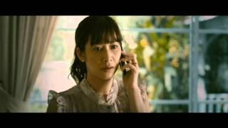 Laddaland - Trailer