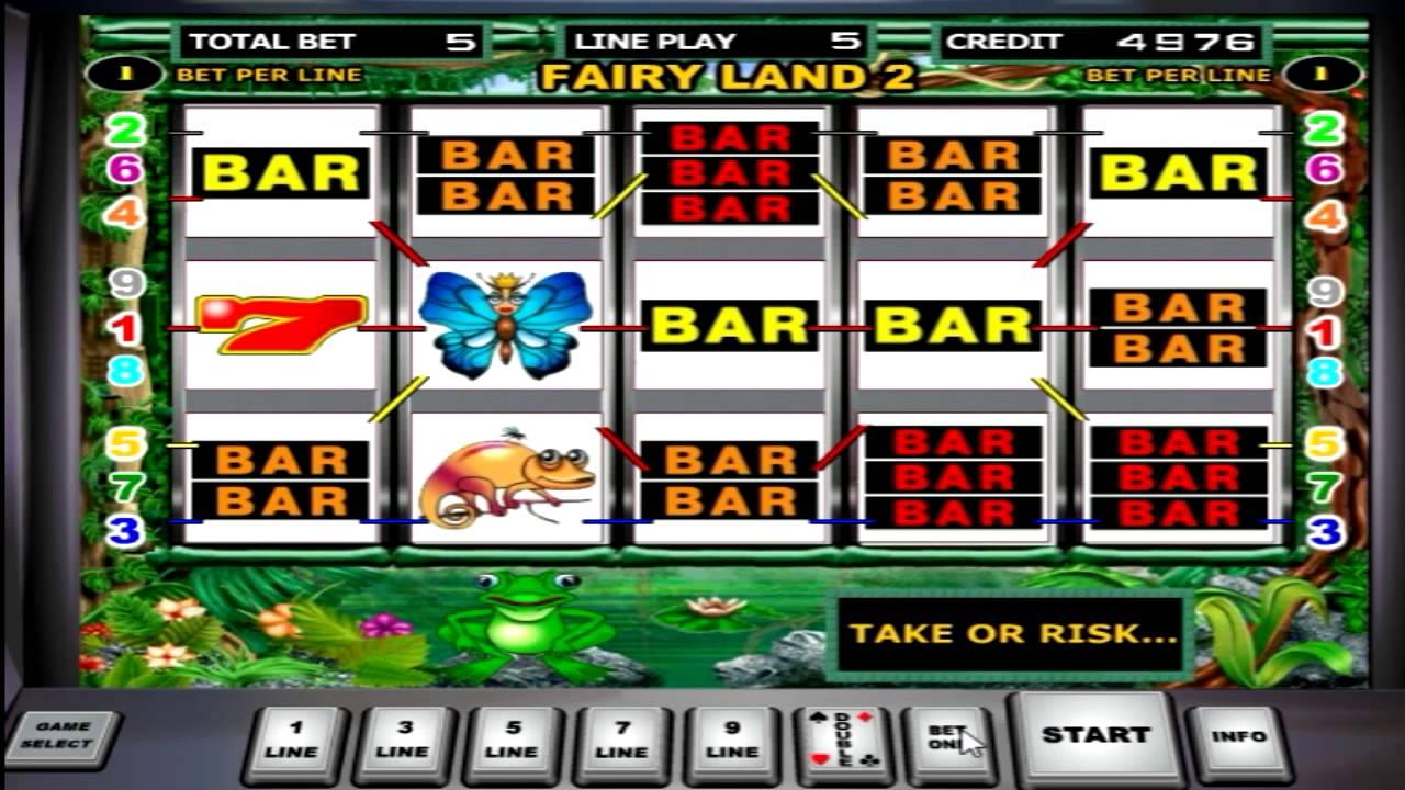 Скачать музыку игровых автоматов клубнички