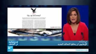 ذي إندبندنت : الإرهابيون لن يخافوا التحالف الجديد