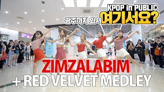 red velvet zimzalabim medley dance cover