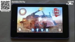 [Android] Game Plan #218 'Zombie Derby'