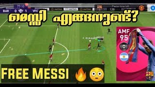 Free Iconic Messi Review Malayalam Pes 2021 Gameplay Malayalam
