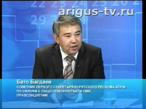 Бато Багдаев