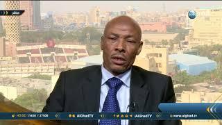 «إفريقيا للتنمية والسلام»: الصراعات القبلية وراء أزمة الكونغو والوضع الإنساني كارثي