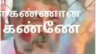 HD Kannana kanney viswasam movie song