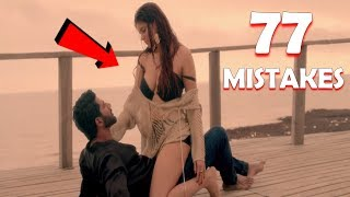 Hate Story IV Full Movie Mistake(77 MISTAKES) | Urvashi Rautela | Galti Se Mistake EP . 25
