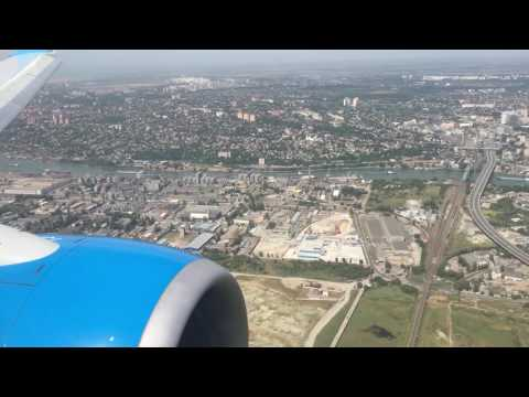 Landing at Rostov-on-Don airport flight DP-103 of Airline Pobeda