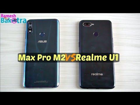 Asus Zenfone Max Pro M2 vs Realme U1 Speed Test and Camera Comparison
