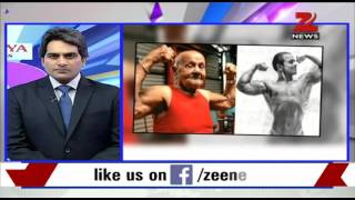 DNA : Tribute to India's first Mr. Universe 'Manohar Aich'