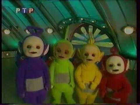 Телепузики: Тинки-Винки, Дипси, Ляля, По. Обнаружены на старой кассете!