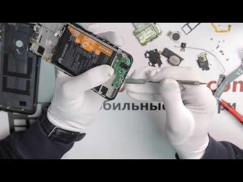 Инструкция как разобрать Huawei P Smart 2019