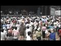 四人囃子 '73 Live