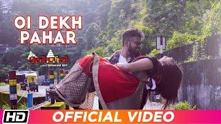 oi-dekh-pahar-malabodol-simran-pritam-bengali-short-film-song-2019