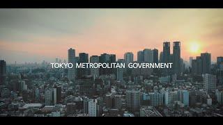 東京都職員紹介ムービー「We're dreaming in TOKYO」(Full Ver.)