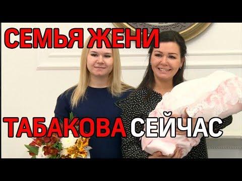 Сестра самого юного кавалера ордена Мужества Жени Табакова родила ребенка