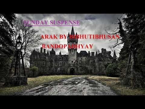 ARAK (SUNDAY SUSPENSE) BY BIBHUTIBHUSAN BANDOPADHYAY
