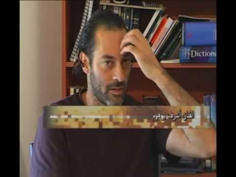 Ashraf Barhoum  Ronny Dahdal 2009