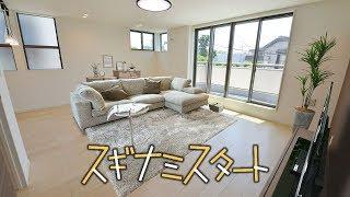 杉並区和田で新生活をスロウスタートしよう!!