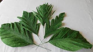 Листья для ростовых цветов