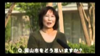 平成23年6月1日岡山市の岡山コンベンションセンターで開催された「6月1...
