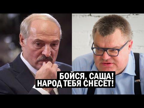 СРОЧНО!! Бабарико с угрозой обратился к Лукашенко - мы СНЕСЕМ Бацьку - Свежие новости