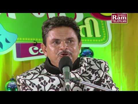 New Gujarati Jokes 2016 ||Majak Masti ||Part-3||Dhirubhai Sarvaiya ||Comedy Show