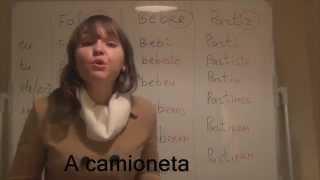 Португальский язык. Спряжение глаголов - Прошедшее время Урок 12 (Часть 1) Португальский язык.