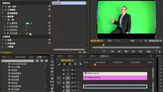 Adobe Premiere操作實務-16 去背