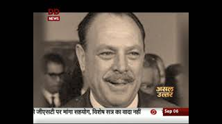 vuclip India-Pakistan War of 1965- Asal Uttar
