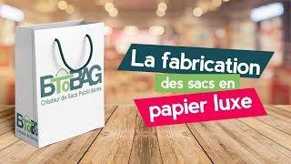 Savez-vous comment sont fabriqués les sacs papier luxe?