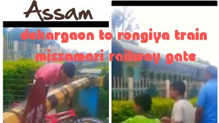 Missamari train rail gate missamari to rongiya missamari Tezpur assam dekargaon to rongiya train thumbnail