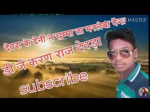 Baixar dj karan baliapur - Download dj karan baliapur | DL