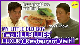 [HOT CLIPS] [MY LITTLE OLD BOY] Two HILLBILLIES' LUXURY Experience!!🤣🤣(ENG SUB)