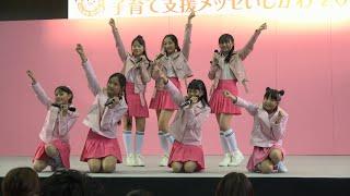 【4K】20181104 JUMPIN'(ジャンピン)「子育て支援メッセいしかわ2018」in石川県産業展示館4号館