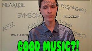 Я слушаю нормальную музыку Я влюблен в Регину Тодоренко Project P