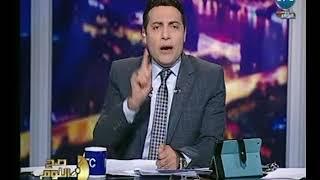 برنامج صح النوم |مع محمد الغيطي ومتابعة لـ تصويت المصريين بالخارج فى انتخابات الرئاسة 17-3-2018