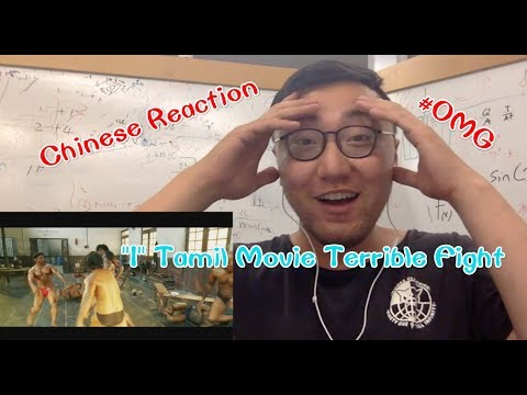 Chinese React To 'I' Tamil Movie Terrible Fight Scene| Risk Fighting Scene in Indian Cinemas