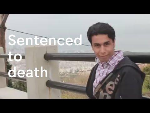 Ali Mohammed al-Nimr: Sentenced to death