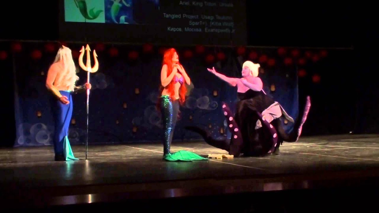 Oni No Yoru 2014 The Little Mermaid Ariel King Triton