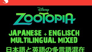 Zootopia Try Everything Japanese English Mixed Version