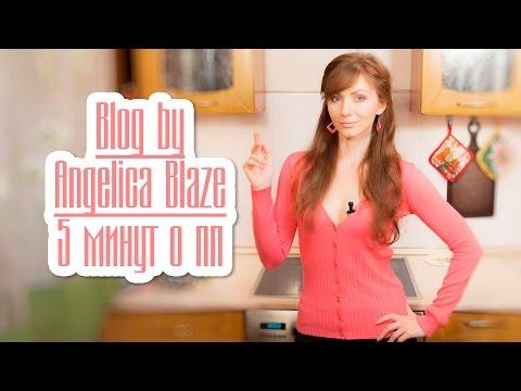 Анжелика Агурбаш слушать mp3 музыку онлайн бесплатно