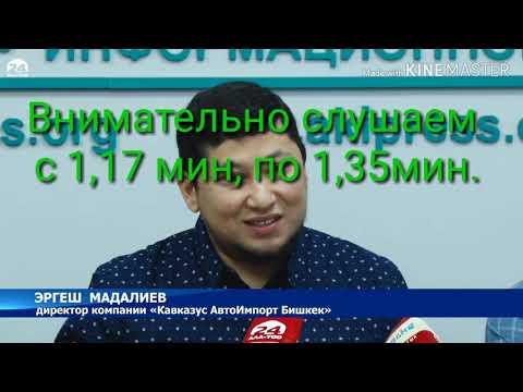О растаможке в Армении, с 2020г., из оф. источников!!!21 декабря 2019 г.
