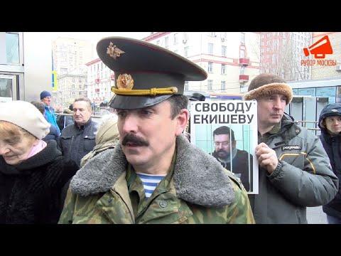 Полковник Михаил Шендаков: