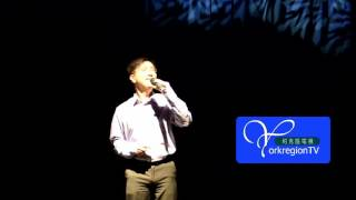 Jerrson Wu, Students, Concert, 20150328, #31